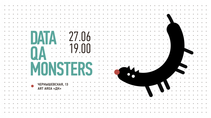 Data QA Monsters