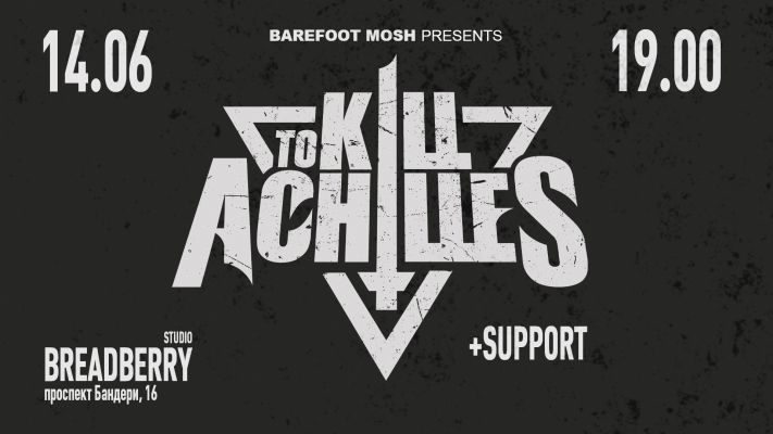 To Kill Achilles (UK)