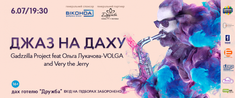 Jazz on the roof. Gadzzilla Project feat Ольга Лукачева-VOLGA and Very the Jerry
