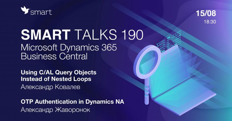 SMART TALKS 190: Microsoft Dynamics 365 Business Central