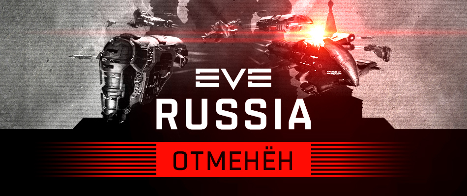EVE Russia - Moscow