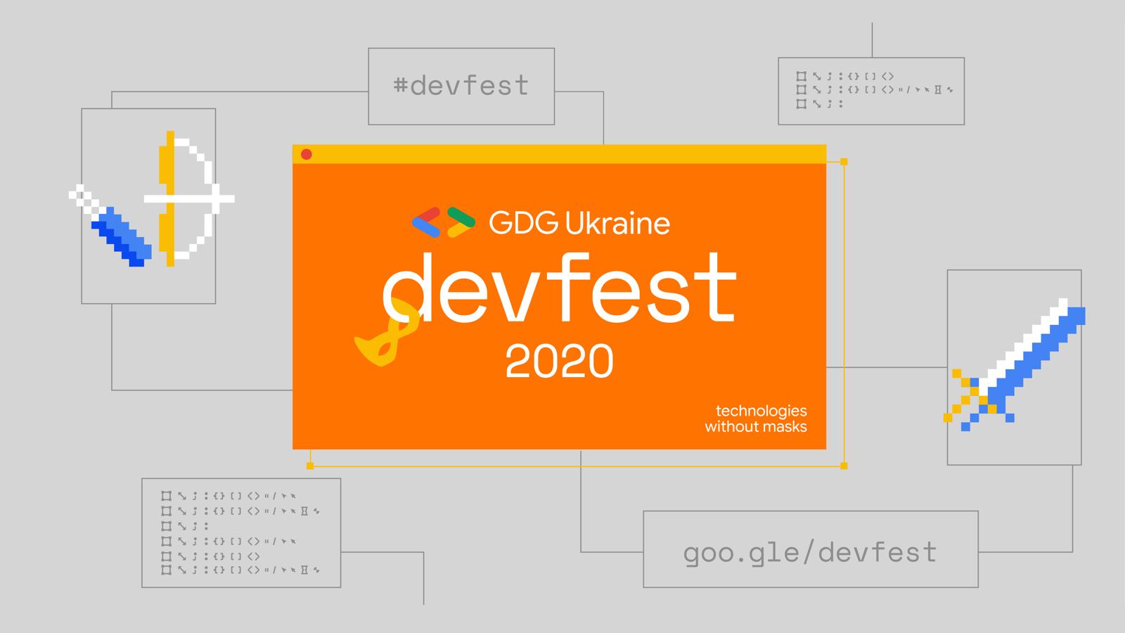 DevFest Ukraine 2020