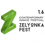 Zelyonka Fest 1.6 Two performances. 1. Dior in Moscow. 2. 8 BITS
