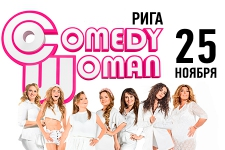 COMEDY WOMAN – Rīga