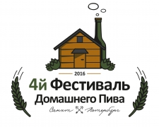 The Fourth Homebrew BeerFestival in Saint-Petersburg