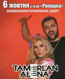 Tamerlan and Alena