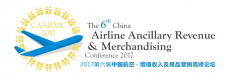 6th China Airline Ancillary Revenue and Merchandising Conference