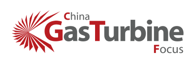 4th China Gas Turbine Focus 2017