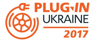 Second International Trade Show of Electric Vehicles Plug-In Ukraine