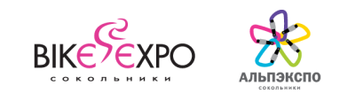 Bike-Expo / Alp-Expo 2017