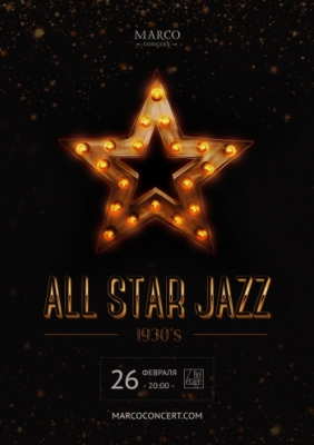 All star jazz