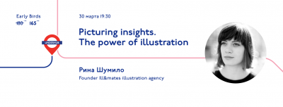 Picturing insights. The power of illustration