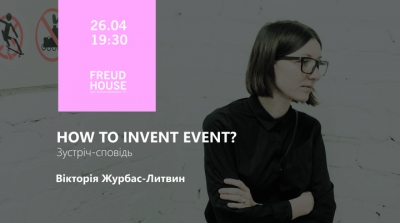 How to Invent Event?