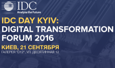 IDC Day Kyiv: Digital Transformation Forum 2017