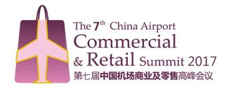 The 7th China Airport Commercial & Retail Summit 2017
