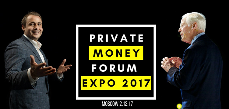 PRIVATE MONEY FORUM 2017