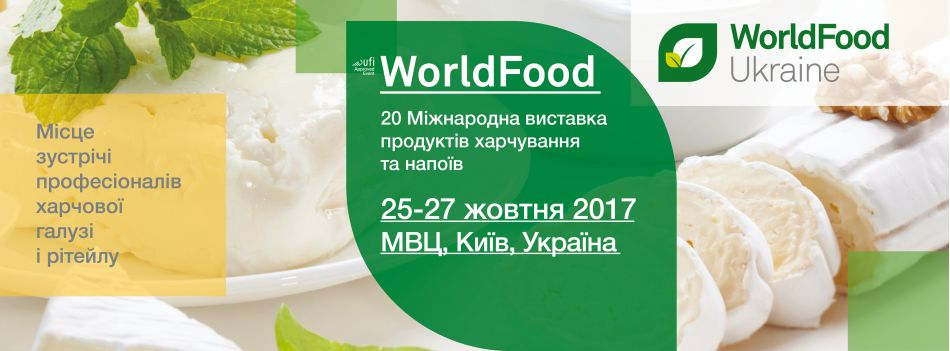 WorldFood: BreadFestival 2017