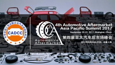 4th Automotive Aftermarket Asia Pacific Summit