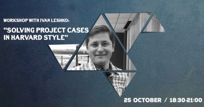 Workshop with Ivan Leshko:Solving Project Cases in Harvard Style