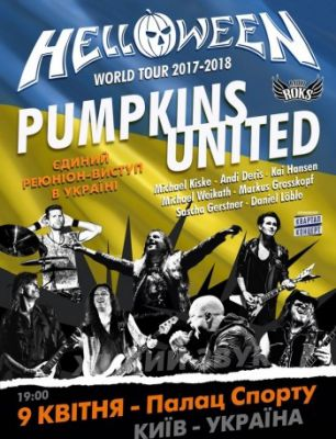 HELLOWEEN. PUMPKINS UNITED WORLD TOUR 2017/2018