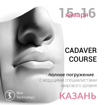 CADAVER COURSE SURGICAL RHINOPLASTY