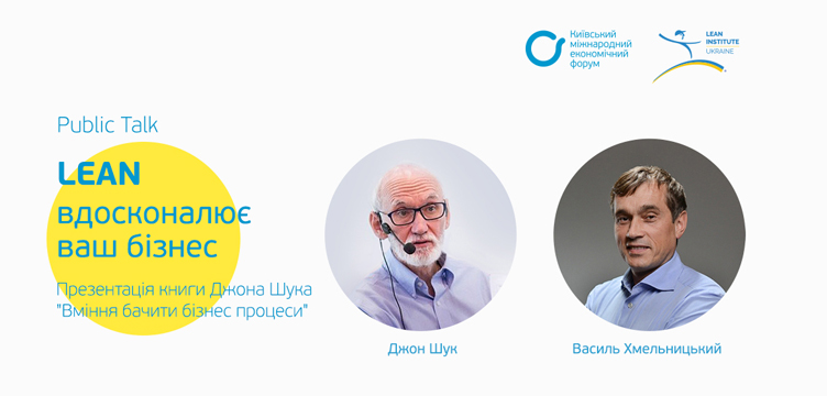"Public Talk with John Shook and Vasyl Khmelnytsky ""LEAN improves your business"" and presentation of the book ""Learning to see business processes"""