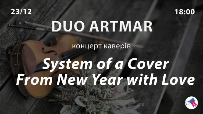 Концерт каверів «System of a Cover. From New Year with Love»