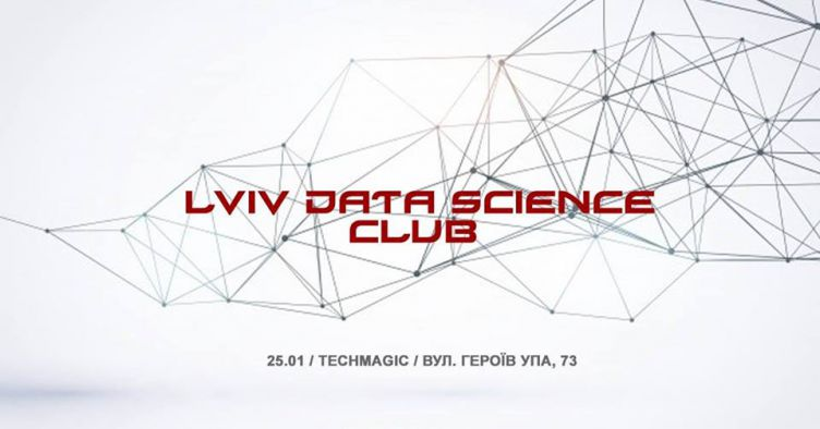Lviv Data Science Club (January)