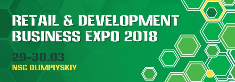 Retail & Development Business Expo 2018