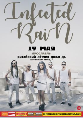 INFECTED RAIN || 19.05.2018 || Ярославль