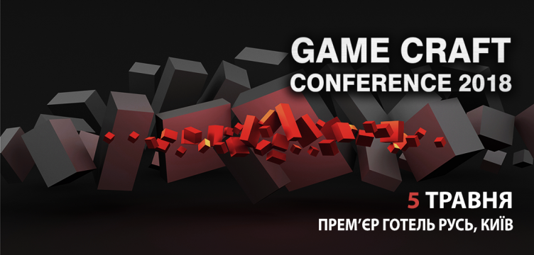 Game Craft Conference Kyiv 2018
