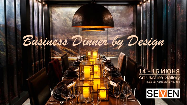 Business Dinner by Design