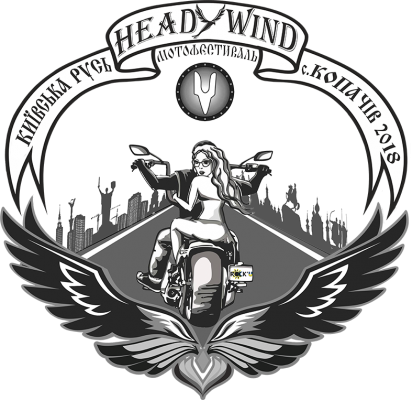 Motofestival Heady wind