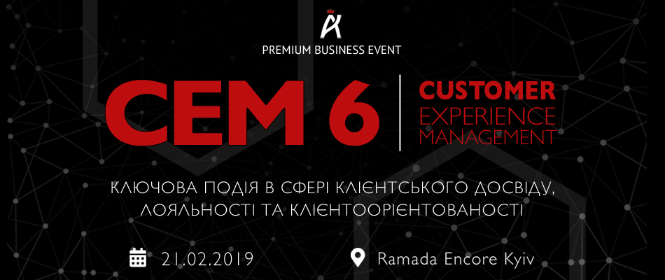 Customer Experience Management 6