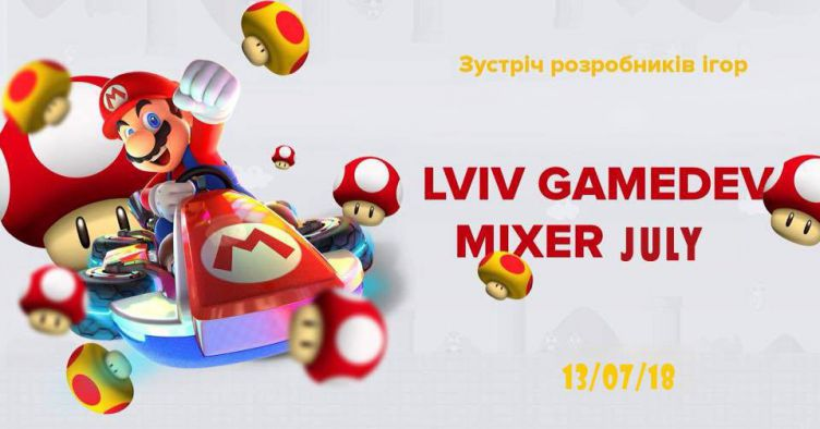 Lviv GameDev Mixer July