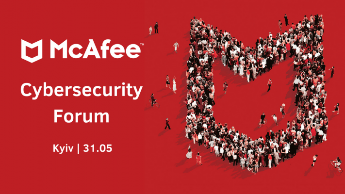 McAfee Cybersecurity Forum