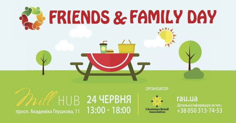 Friends & Family Day 2018
