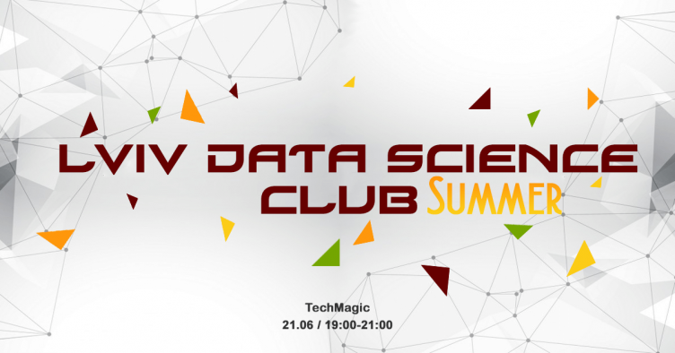 Lviv Data Science Club Summer