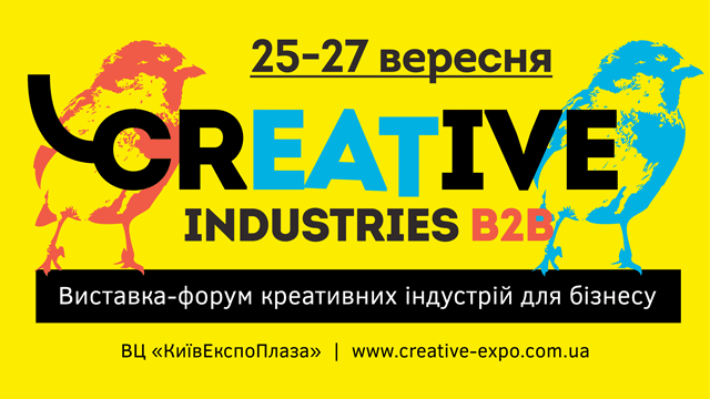Creative Industries B2B