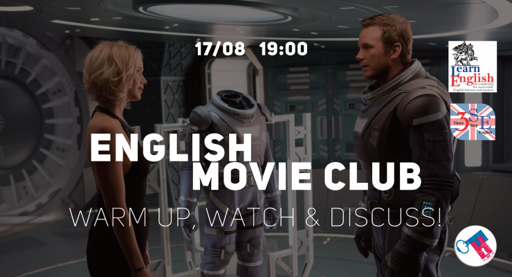 English movie club. Warm up, watch & discuss!