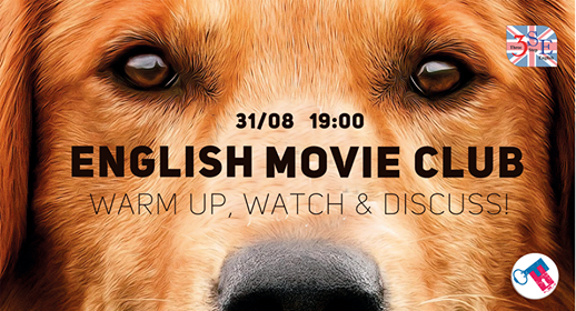 English Movie Club – warm up, watch & discuss!