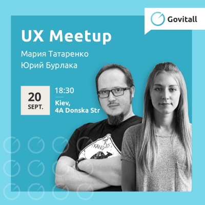 UX Meetup at Govitall