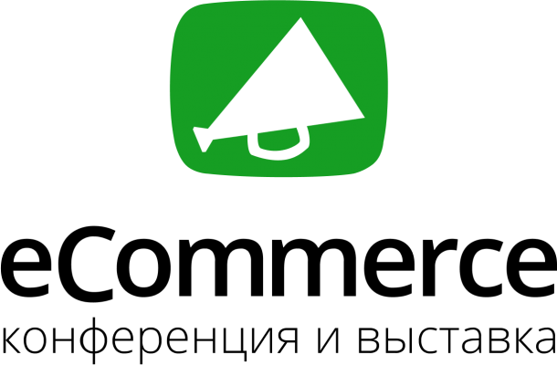 ​eCommerce Exhibition'18