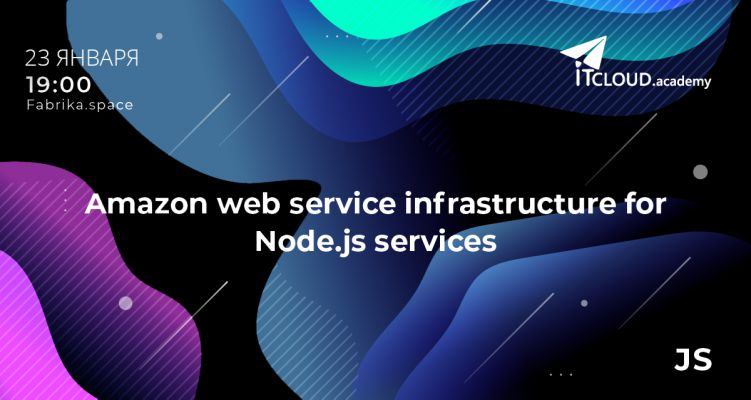 Amazon web service infrastructure for Node.js services